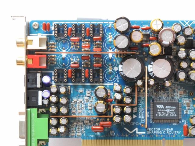 オーディオボードオペアンプ交換
